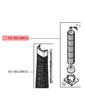 Турбина + мотор колонен...