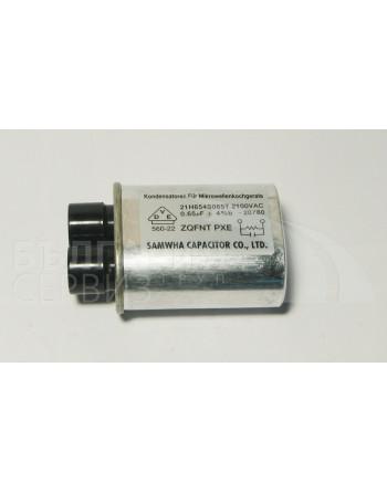 Кондензатор за микровълнова печка 0.65 uF
