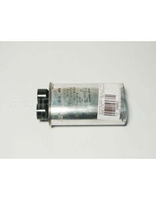 Кондензатор за микровълнова печка 0.9 uF