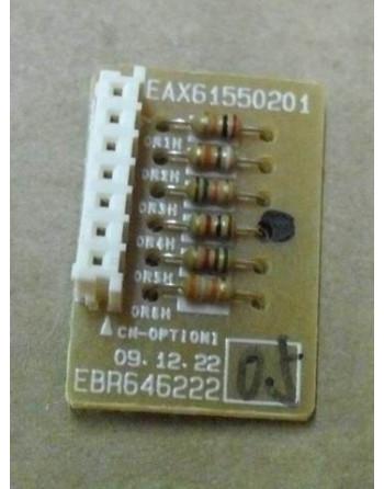 Платка климатик BEKO / LG (букса, 24)