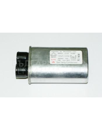 Кондензатор за микровълнова печка LG 1mF